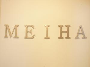 MEIHA  〔メイハ 〕